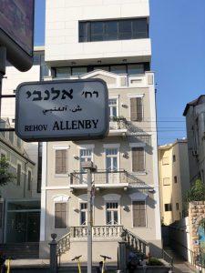 טיול לאורך רחוב אלנבי