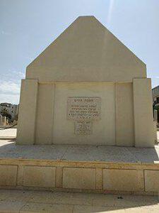 בית קברות טרומפלדור